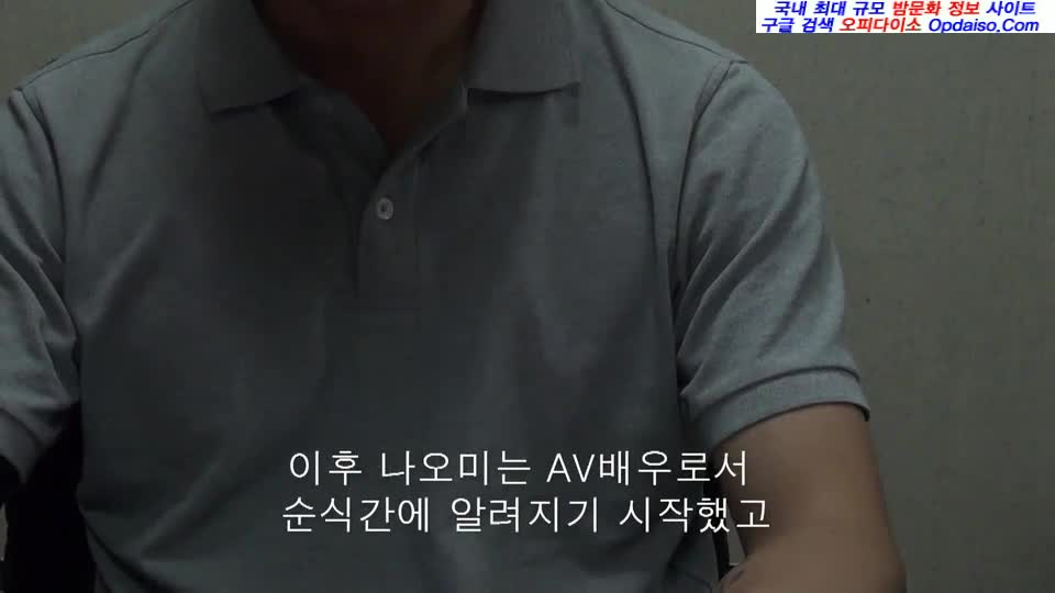 [성인] 실화극장 그녀 - 일본 AV배우 노모 촬영 - 구글검색 오피다이소