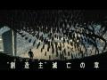 """エイリアン: コヴェナント/プロローグ (プロメテウスからの""""橋渡し""""動画) =字幕="""